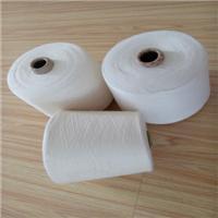 针织竹棉混纺纱16支21支32支40支70/30配比11RCMV2