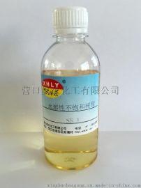 水溶性不饱和树酯SR-1 聚酯型浸润剂 玻璃纤维浸润剂