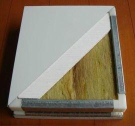 山东冠州1180mm手工净化板 岩棉洁净板