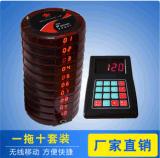 北京加迅品牌快餐店、咖啡店專用排隊取餐器,招商、出口