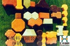 油漆用氧化铁黄 砂轮用铁黄 水泥瓦用氧化铁黄 彩色沥青用色粉 透水地坪用颜料