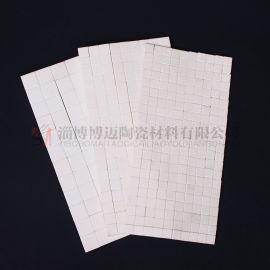 供应耐磨陶瓷衬片 氧化铝衬片 高铝陶瓷衬片