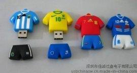 世界杯球衣usb 足球 个性u盘 创意礼品随身碟