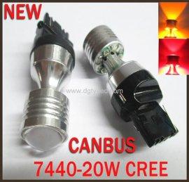 厂家直销新款LED转弯灯7440-20W CREE,高亮度