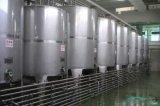 混料罐设备|不锈钢浓配罐生产厂家