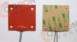 硅胶加热板硅胶加热片电热膜防结冰防雾防潮湿用保温板