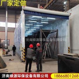厂家定做水帘式干式伸缩喷漆房 工业喷漆房 钢构设备环保喷漆房