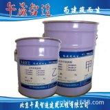 北京昌平粘钢胶 粘钢板用改性环氧树脂胶粘剂 A级粘钢胶泥价格
