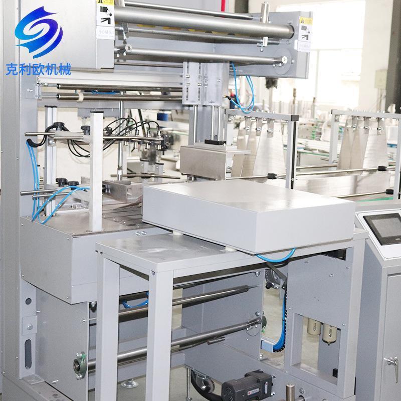 全自動袖口式熱收縮膜包機礦泉水飲料薄膜塑封機