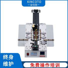 金創圖廠家直銷小型管裝燒錄機1管進兩管出 122 芯片燒錄機