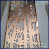 玫瑰金拉絲鏡面鍍銅不鏽鋼屏風 304不鏽鋼工藝爆款屏風隔斷加工
