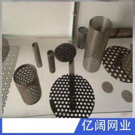 【亿阔】304不锈钢冲孔过滤网 笛状直管过滤桶