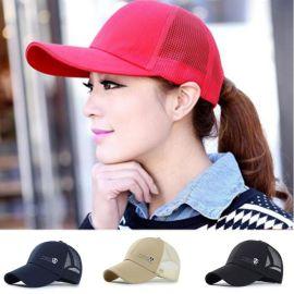 透氣網眼棒球帽男女鴨舌帽廣告帽志願者帽可印繡