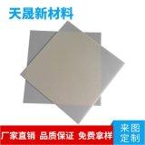 ALN陶瓷散熱片原廠氮化鋁陶瓷片氮化鋁陶瓷基片高導熱陶瓷基片