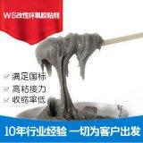 增强型粘接剂 钢板和混凝土黏结材料 无溶剂 触变型环氧粘钢胶