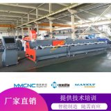山东 明美 铝型材数控加工中心 铝幕墙数控加工中心 厂家直销