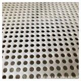 厂家生产pp塑料板冲孔网 白色pp圆孔冲孔板网 塑料家用阳台垫板