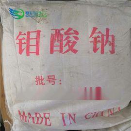 高纯钼酸钠 工业级钼酸钠99含量