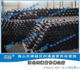 国标碳钢不锈钢弯头异径管