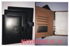 鑫旺文具方扣黑色活页本系列