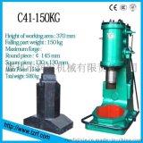 山东润发C41-150KG 空气锤