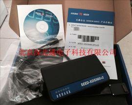 TI仿真器 SEED-XDS560v2PLUS