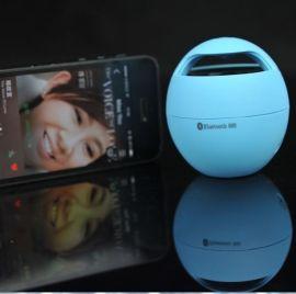 创新时尚迷你户外便携式防水蓝牙音箱