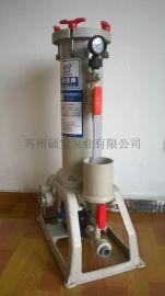 化学药液过滤机SF-2004镀金过滤机,硫酸铜过滤机,硫酸锌过滤机,过滤泵