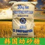 韩国幼砂糖30kg价格韩国幼砂糖批发