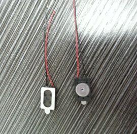 1208喇叭 智能穿戴产品 手机扬声器 双磁