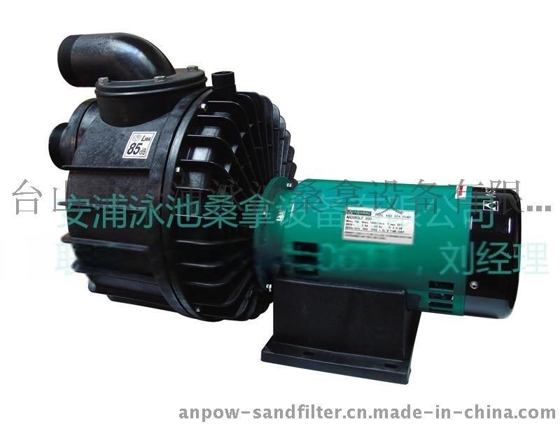 安浦Nadorself 节能系列水泵2.0kw