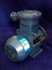 厂家直销高效节能YB3-80M2-4 0.75KW4级防爆电机