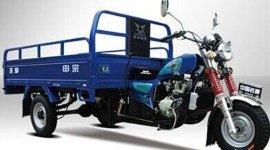 带副变速水冷宗申三轮摩托车