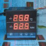 TDK溫溼度控制器 養護室溫溼度自動控制器