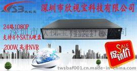 24路两百万高清NVR 1080P 数字网络硬盘录像机 监控设备 监控