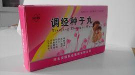 印刷包装盒批发 保健品盒 医药包装盒 纸质药盒 纸盒包装定制