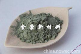 密封件用绿碳化硅微粉GCW14