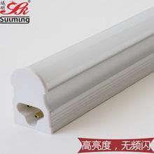 T5一体化灯管 日光灯 T5LED日光灯 led灯管 8W