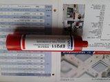 海斯迪克電子膠 EP211 ,SMT 貼片膠,高速點膠