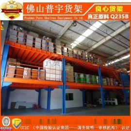 钢平台选普宇货架厂 钢结构平台货架厂家 二层阁楼货架平台 钢平台