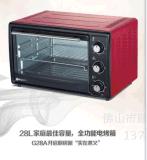 家用雙層電烤箱家用烘焙烤箱控溫迷你蛋糕烤箱送禮 廠家直銷