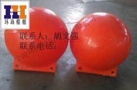 海口海滩界标浮球 沙滩浮球 水电站出入口警示浮球