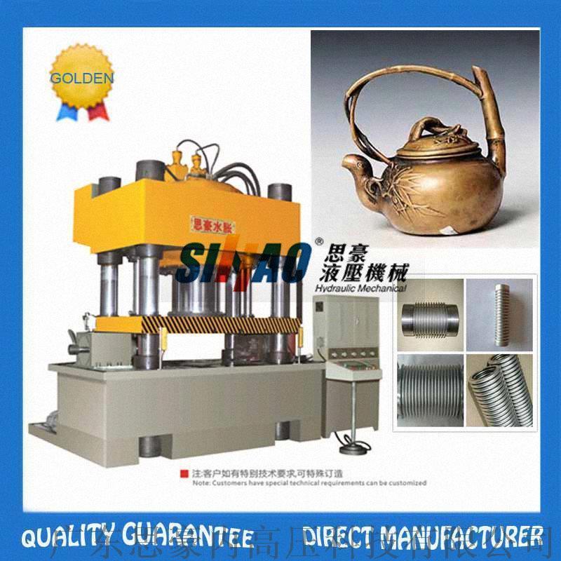 長期供應 五金零件內高壓成型液壓機_水脹型液壓機