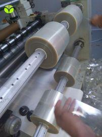 厂家供应 UV失粘保护膜、圆切割UV膜 PLC芯片切割UV膜 玻璃切割UV膜