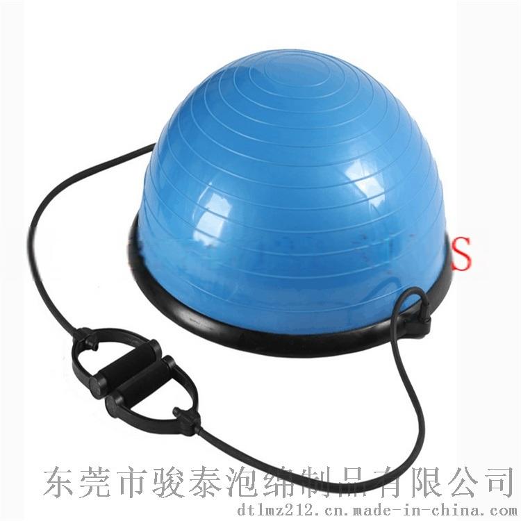 好品质厂家直供平衡健身波速球