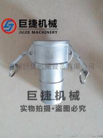 高品质不锈钢快速接产 拉环快速接头 C型快速接头
