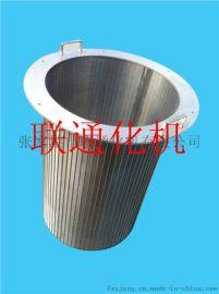 不锈钢筛管 洗煤精密筛板