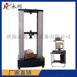 厂家直销微机控制橡胶拉力试验机,橡胶弹性体万能拉力机