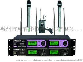 无线麦克风无线对讲机无线路由器无线监控器无线遥控器无线传输设备无线接收设备WIFI连接设备无线通话装置日本TELEC认证JATE认证