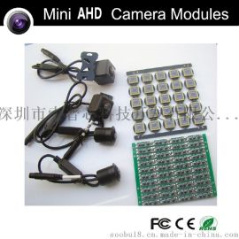 车载后视倒车雷达摄像头主板CMOS CCD mini模组